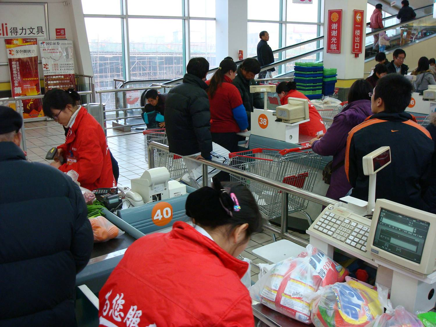 check out  in a Chinese supermarket