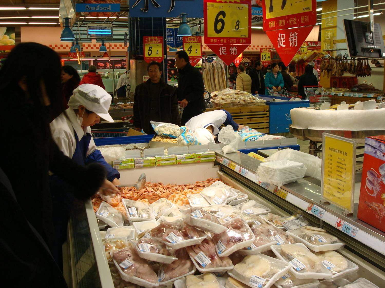 frozen fish section  in a Chinese supermarket