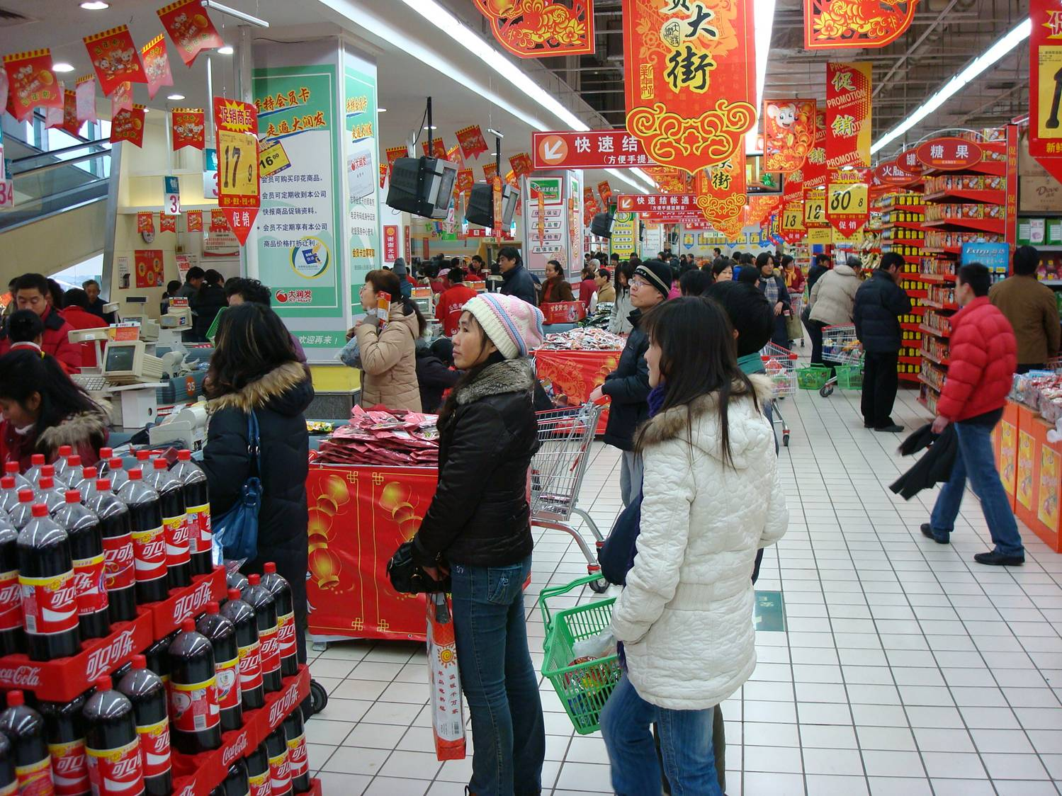 normal checkout  in a Chinese supermarket