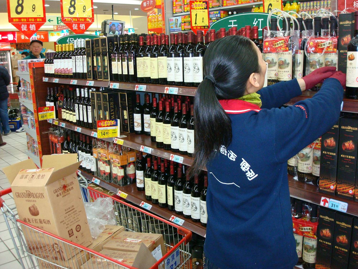 liquor section  in a Chinese supermarket