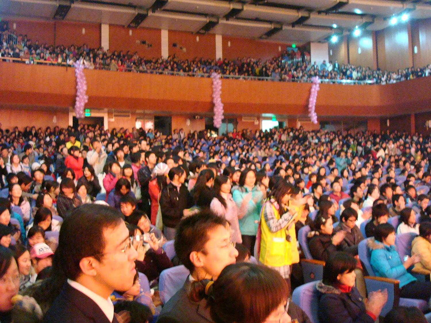 Jiangnan University Christmas concert audience