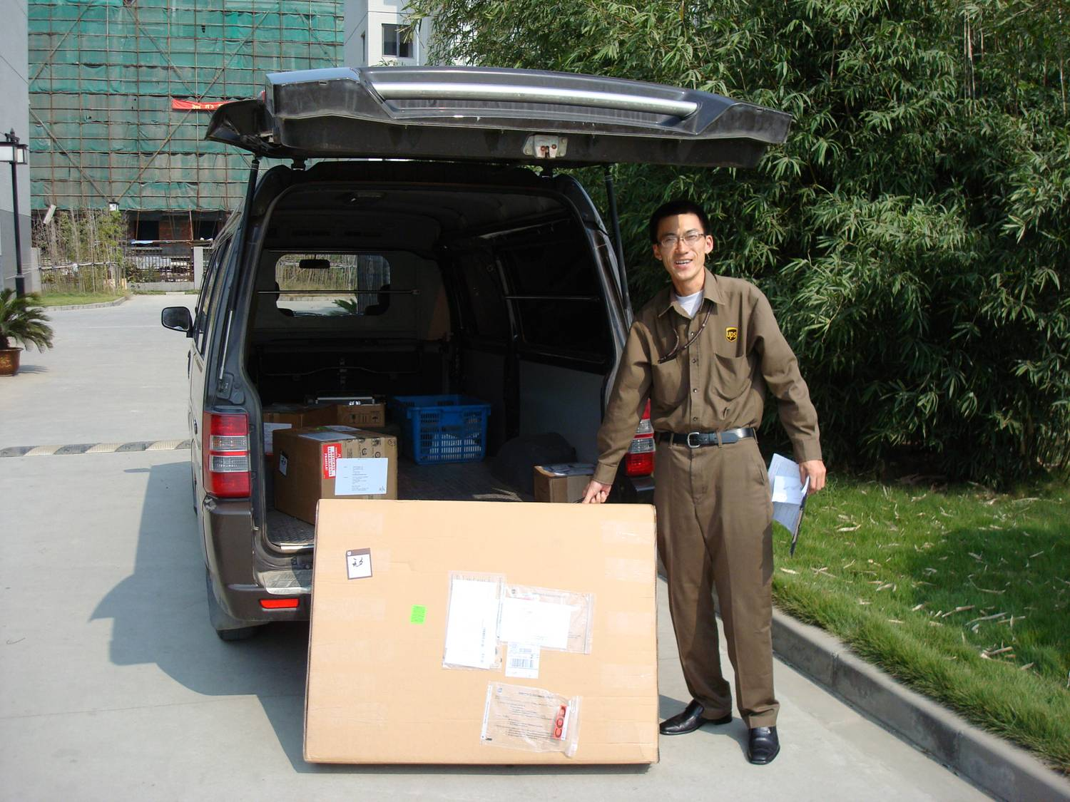 UPS delivers my guitar to Jiangnan University,  Wuxi,  China