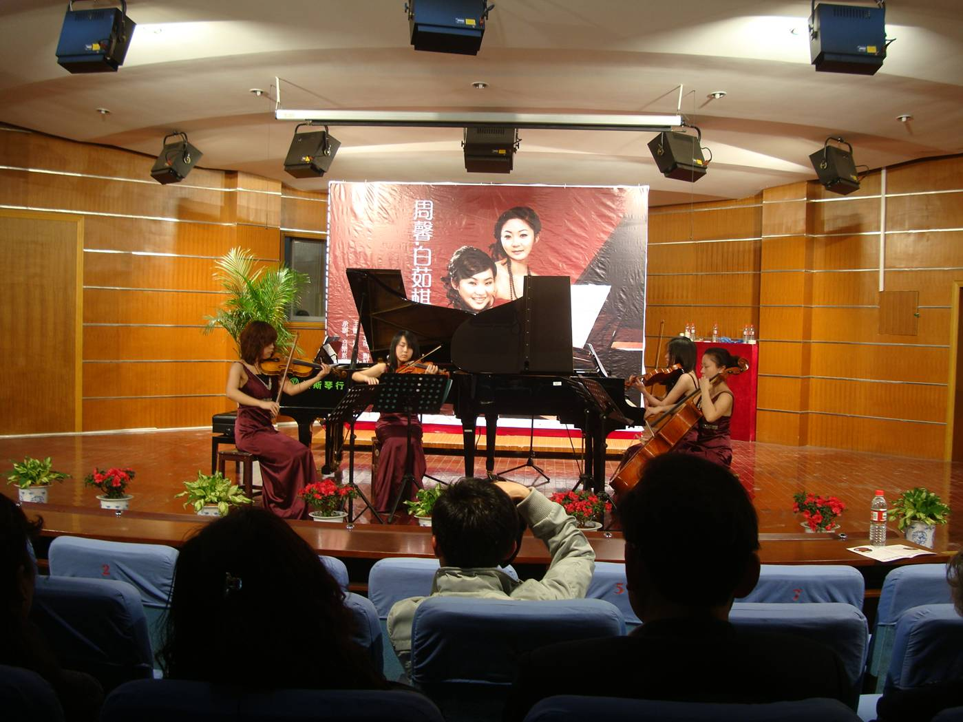 Strause Waltz in China, Jiangnan University, Wuxi