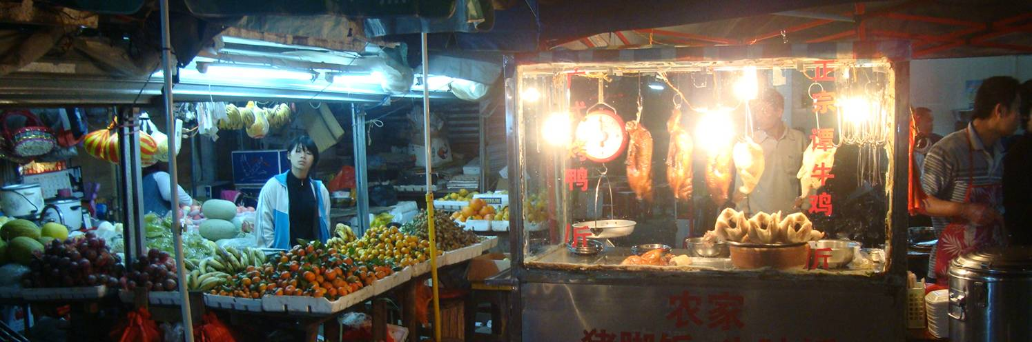 Picture:  Street food on the streets of Haikou, Hainan Island, China  I can never get enough of the texture of this country.