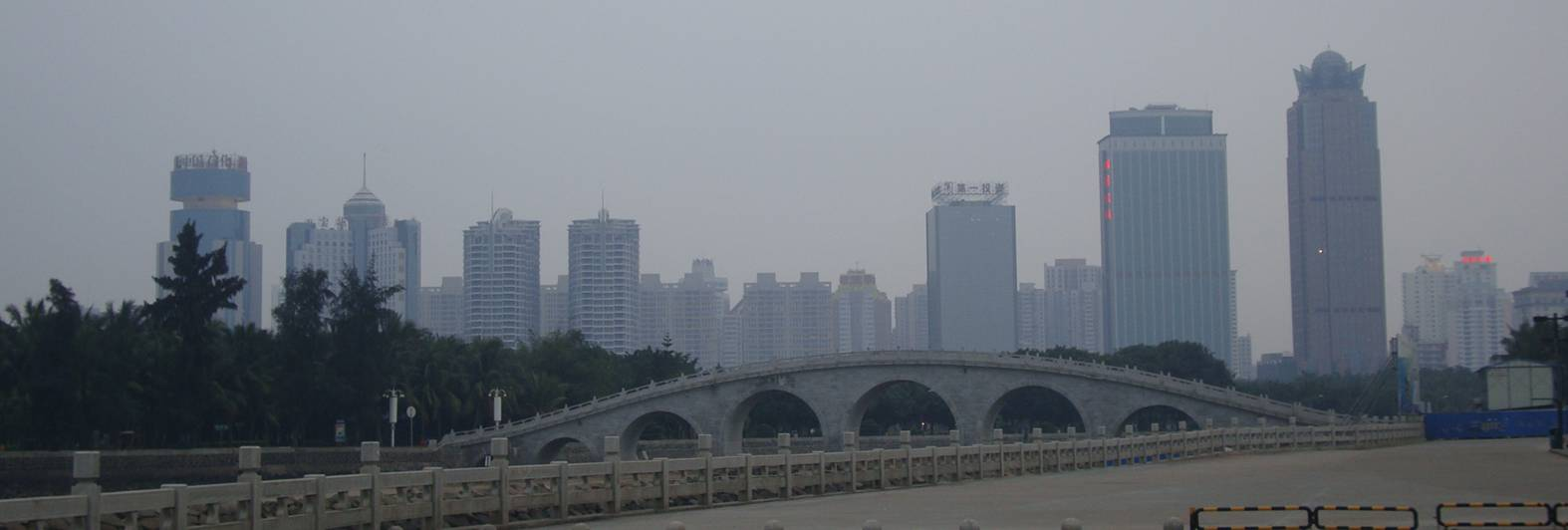 Picture: The Haikou skyline.  Grey winter weather but without the chill.