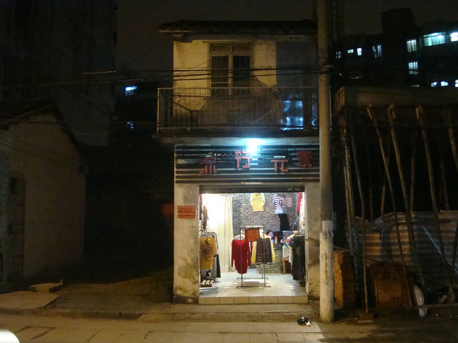 Picture: Night at a dress shop in Haikou, Hainan Island, China