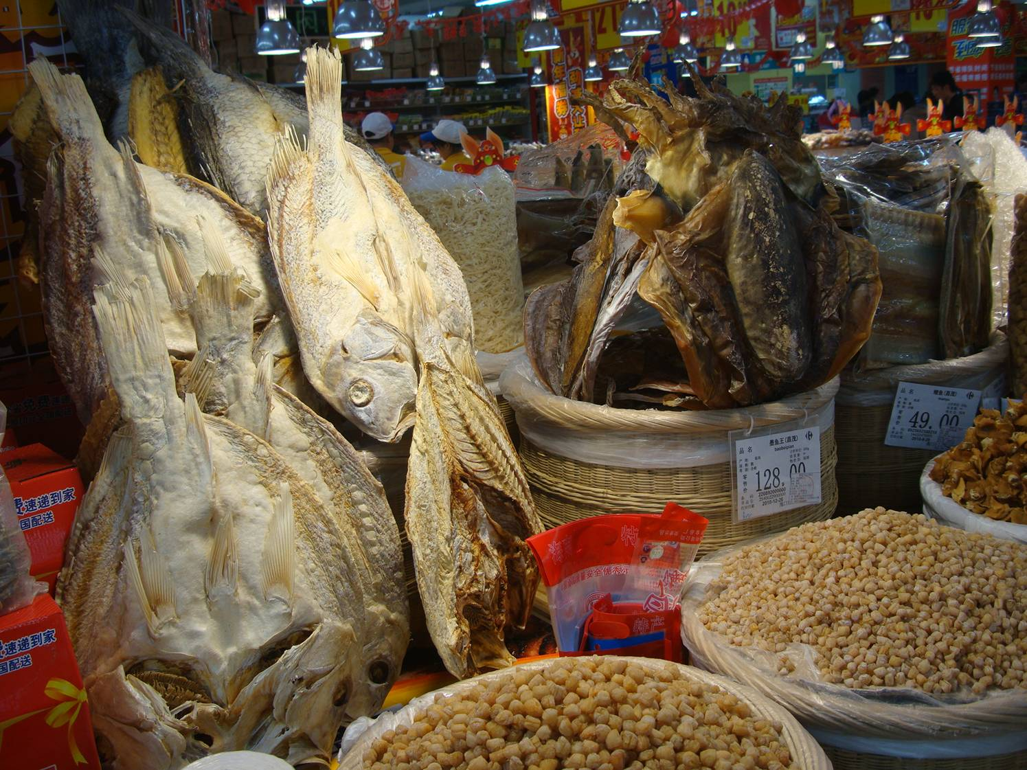 Picture: An impressive array of large dried fish in the supermarket in Haikou, Hainan Island, China
