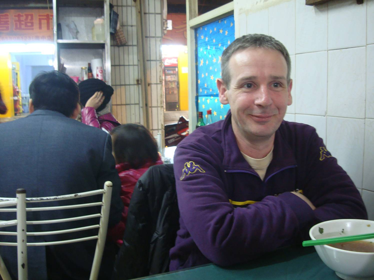 Picture:  Patrick made sure we could find a good restuarant.  Haikou, Hainan Island, China.