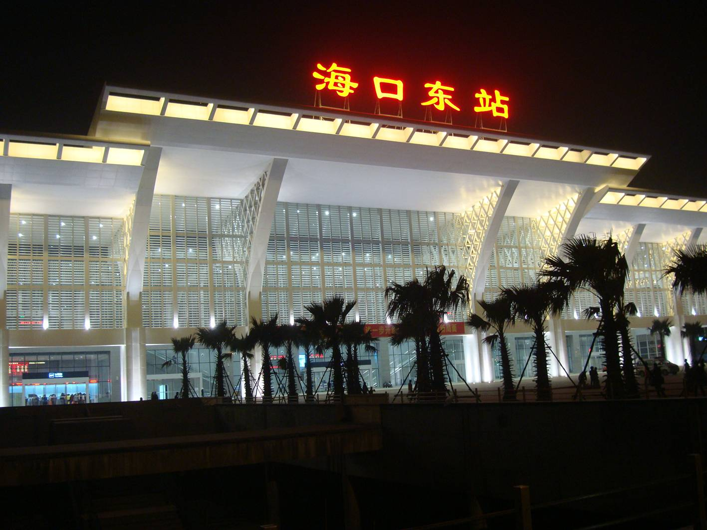 Picture:  The new Haikou train station looks beautiful at night.  Hainan Island, China