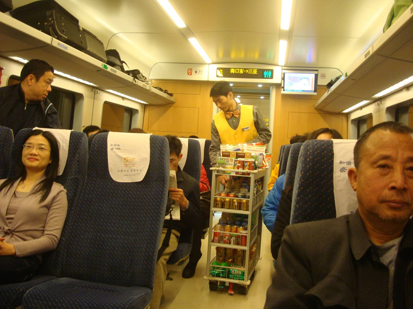 Picture:  The food cart on the Haikou-Sanya fast train.  Expensive food, but what price to be served by a guy in a bow tie.  Hainan Island, China