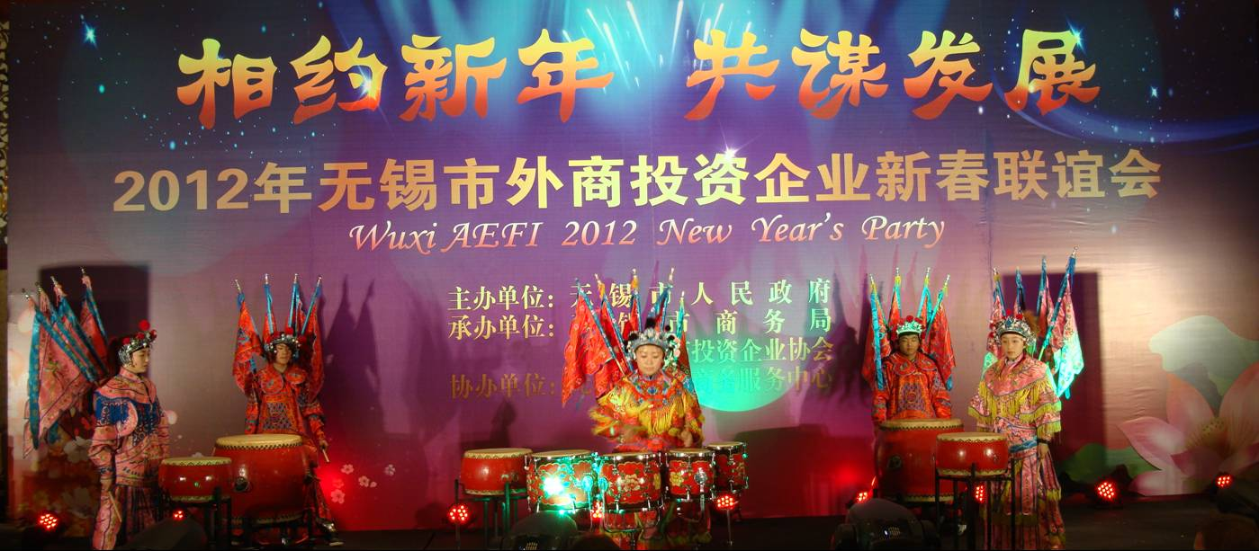 Fabulous costumes and wonderful drumming by the Shanghai Jianzhou Drum Group at the AEFI New Years Party, Hilton Hotel, Wuxi, China