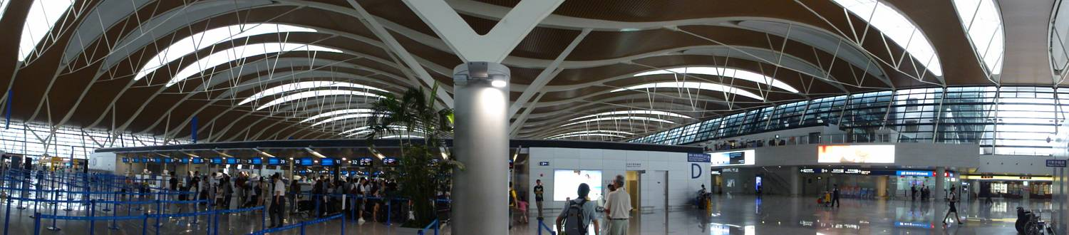 Picture: Panorama of the glistening Shanghai airport.  China.  We're heading home for the summer.