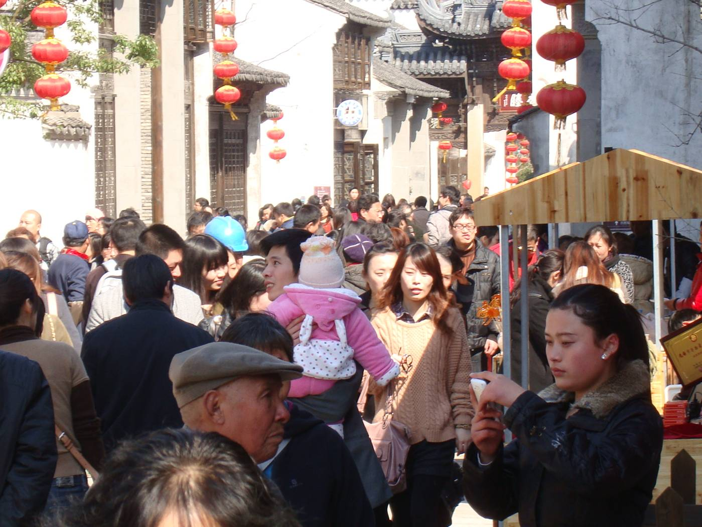 Picture:  This is the all too common image of China presented by western media.  Uncomfortably crowded.