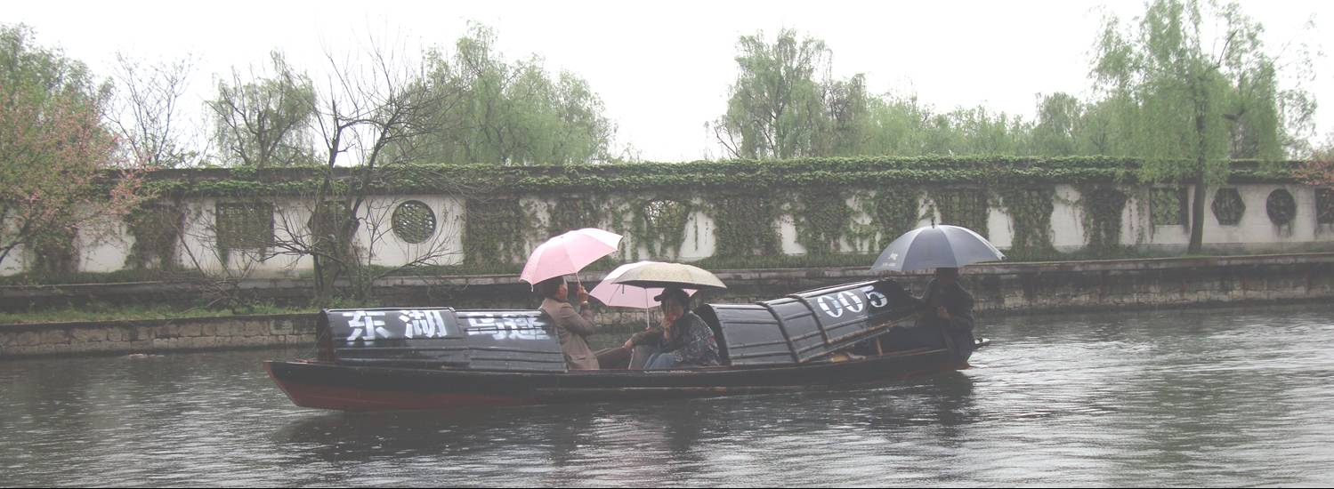 Picture:  Rain did not dampen the beauty of the landscape for our boat ride on Donghu and our tour of Shaoxing.