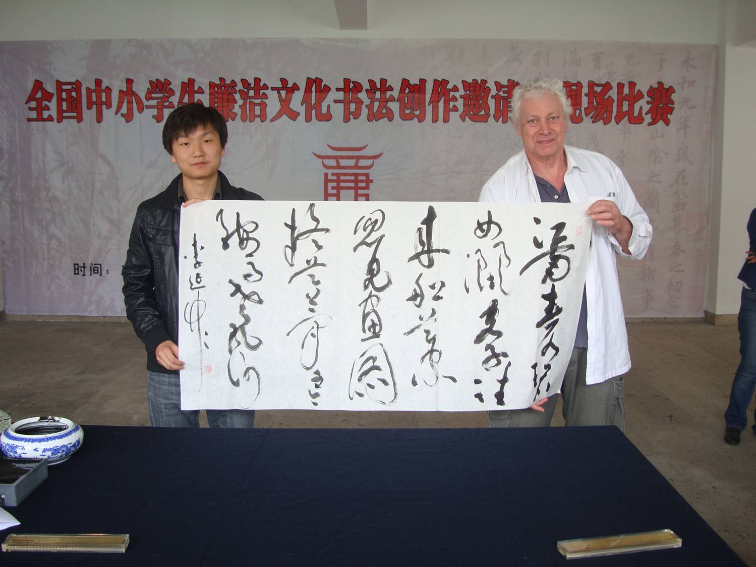 "Picture:  This style of Chinese calligraphy is known as ""grass writing"".  Our Chinese teacher couldn't tell us how to read it.  Jiangnan University, Wuxi, China"