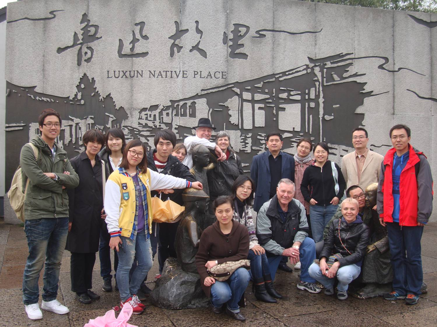 Picture:  The tour nearing the end of the weekend trip.  Safe to say we all had a great time.  Shaoxing, China