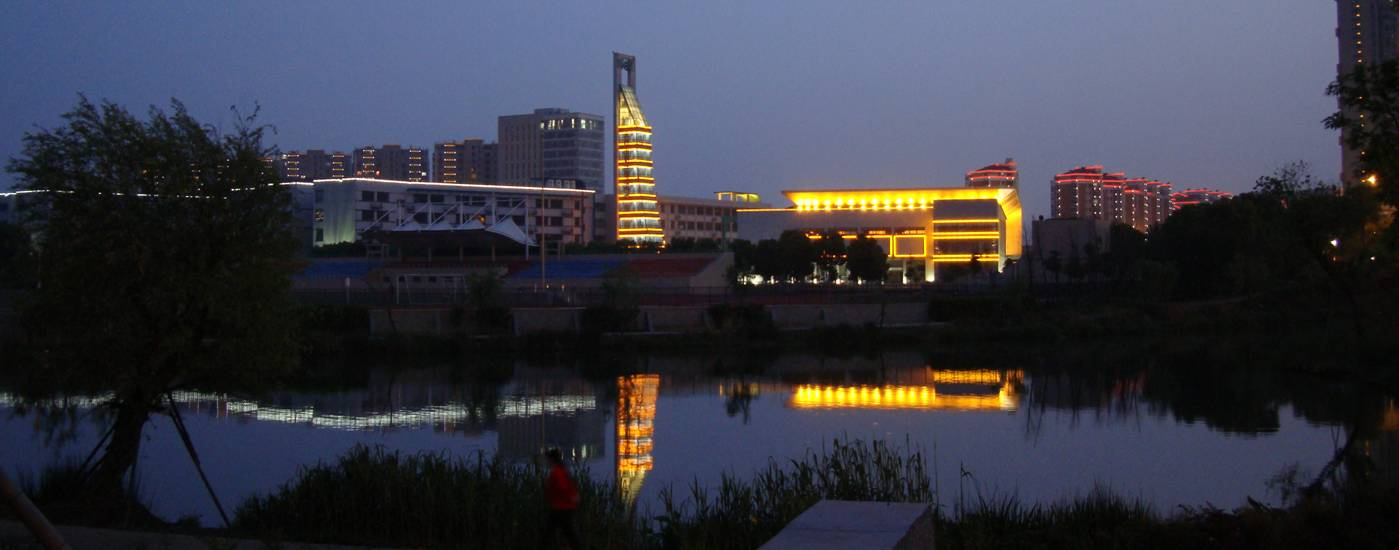 Picture:  Wuxi New District International Highschool lit up in the evening.  Modern China.  Wuxi, China