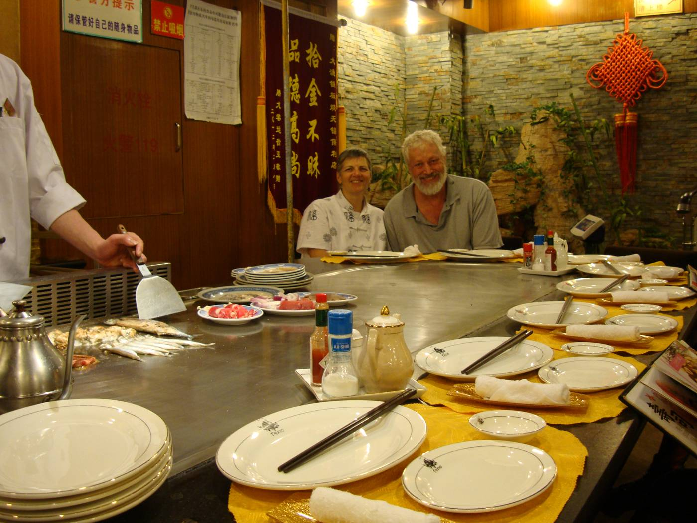 Picture:  Saturday is our eat anything day, the one day of the week when I allow myself any alcohol.  This is the place to allow it.  Teppanyaki Restaurant, Wuxi, China