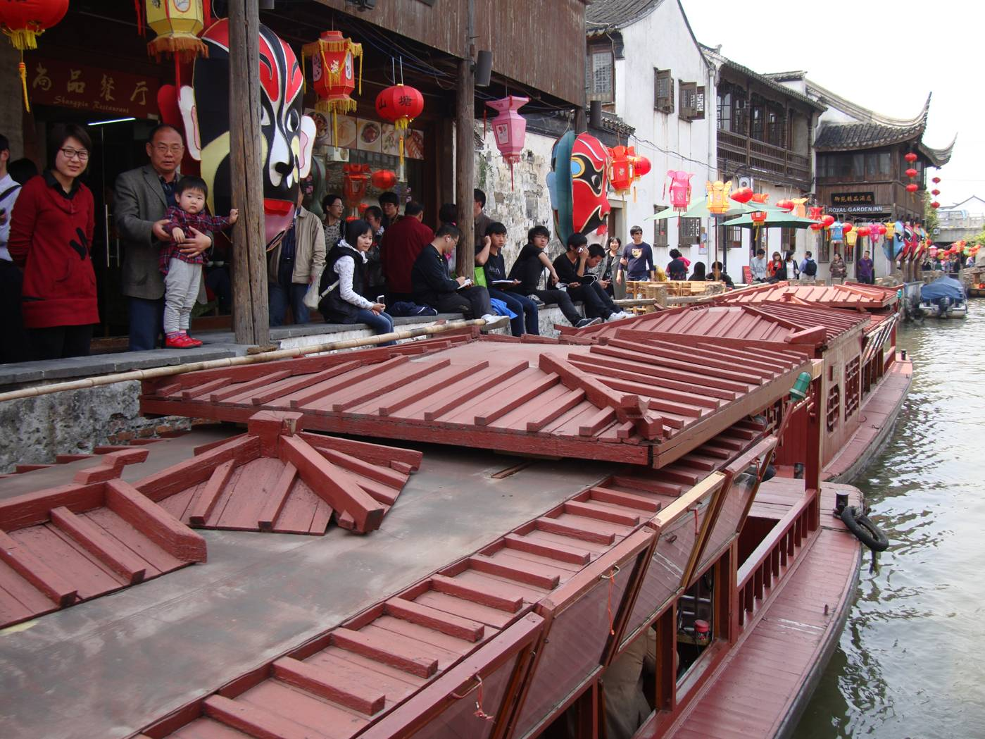 Picture:  The tour boats docked at our destination on the Suzhou canal, Suzhou, China.
