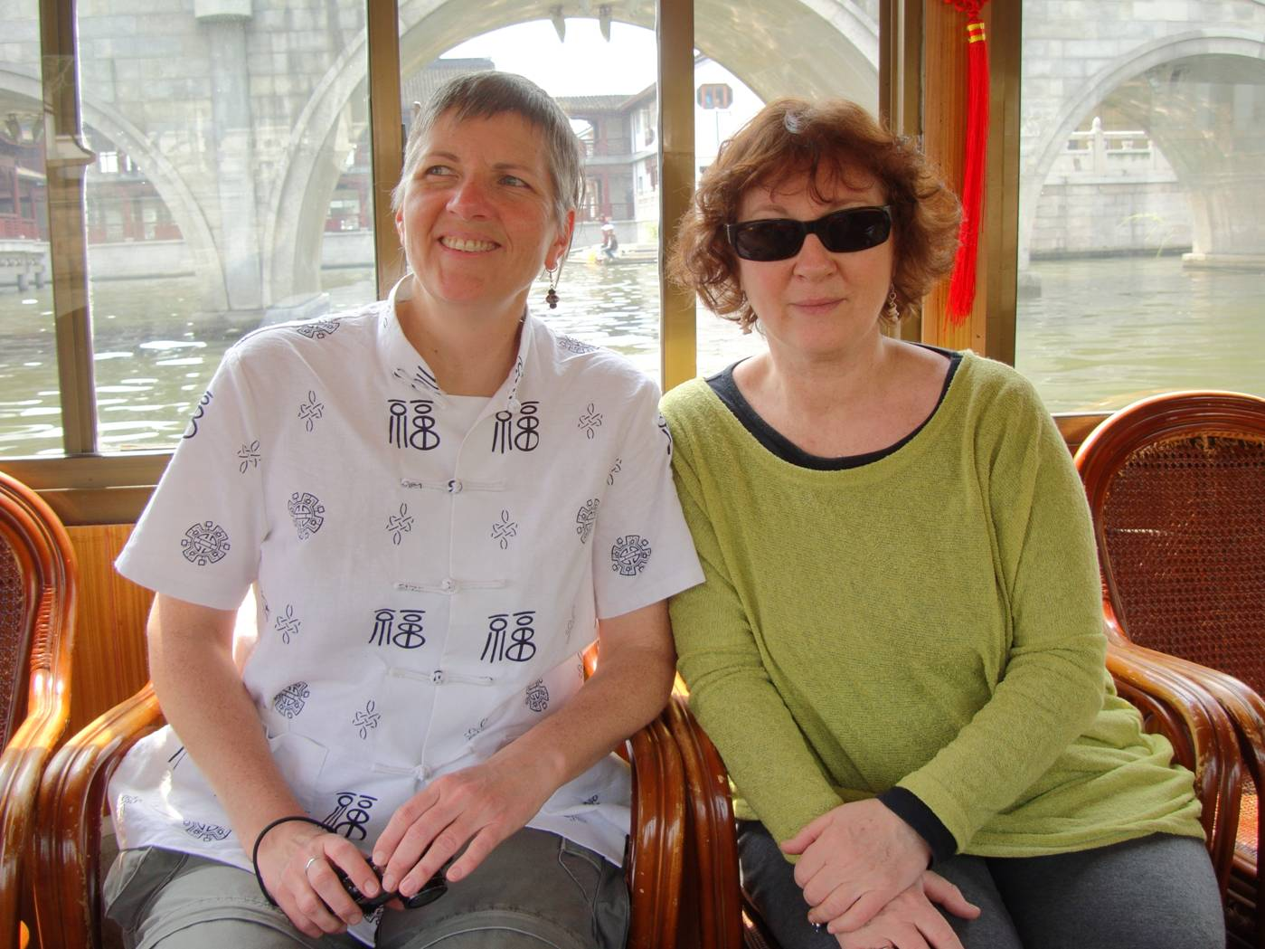 Picture:  Ruth and Elaine on the canal tour boat, Suzhou, China