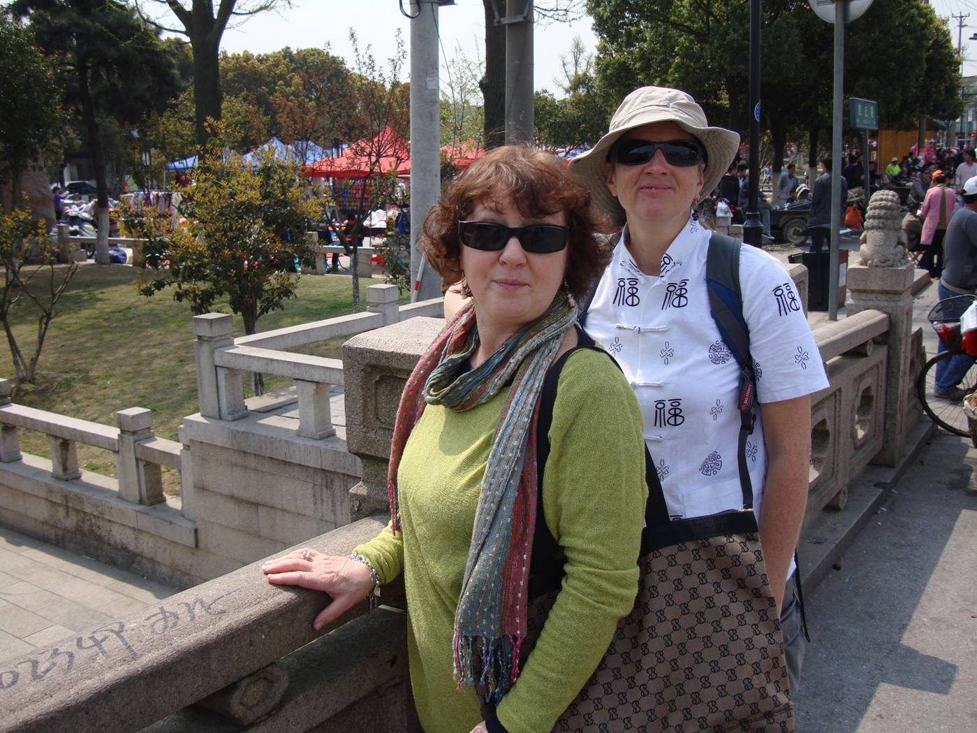 Picture: Elaine and Ruth on a bridge in Suzhou, China