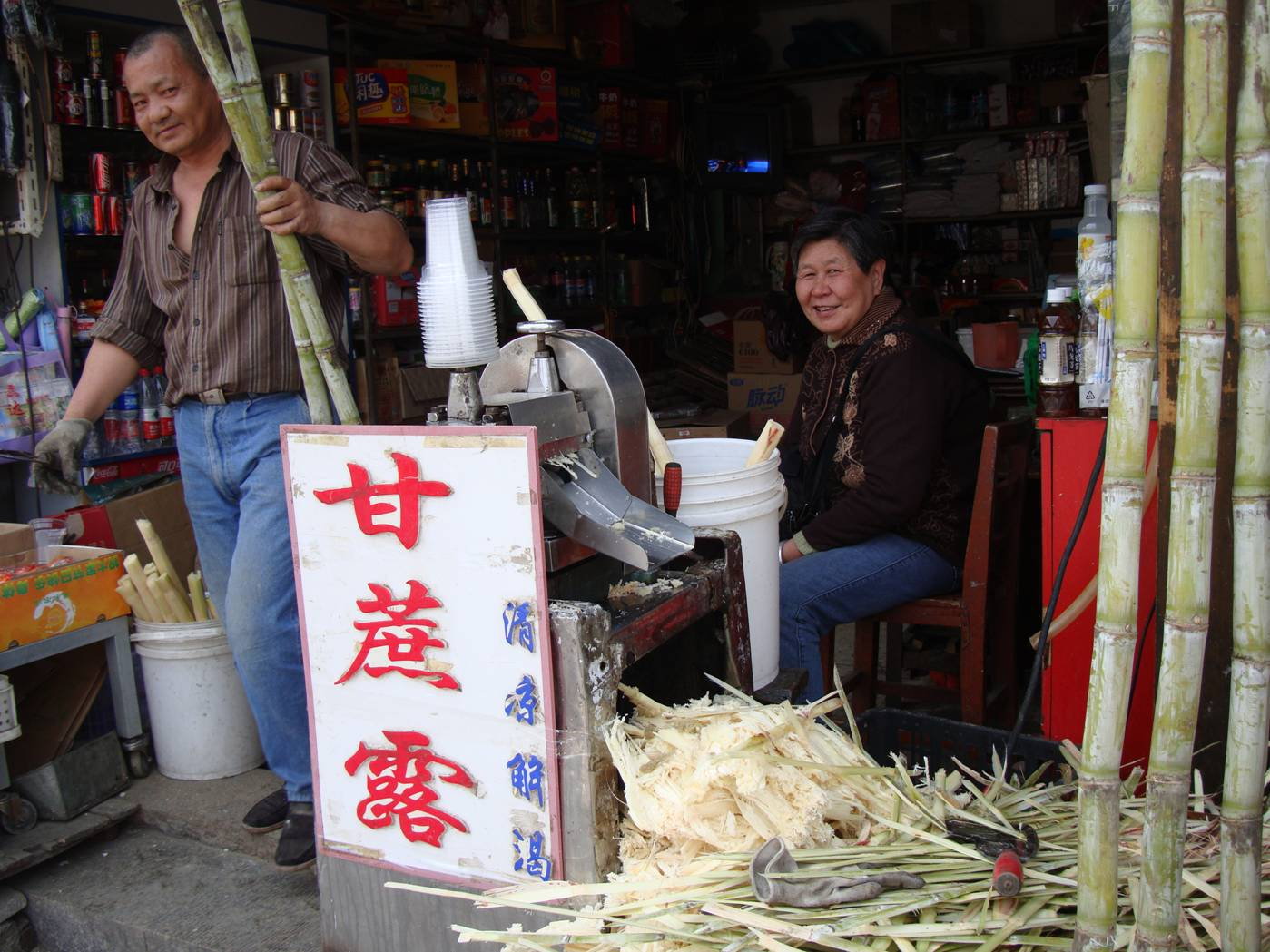 Picture:  A sugar cane and cane juice shop in the Suzhou market.  Suzhou, China