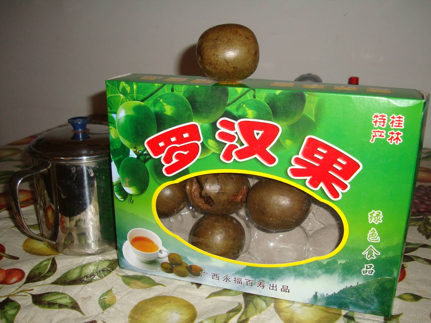 Picture:  Luo han guo, a strange fruit that makes a sweet medicinal tea.  Jiangnan University, Wuxi, China