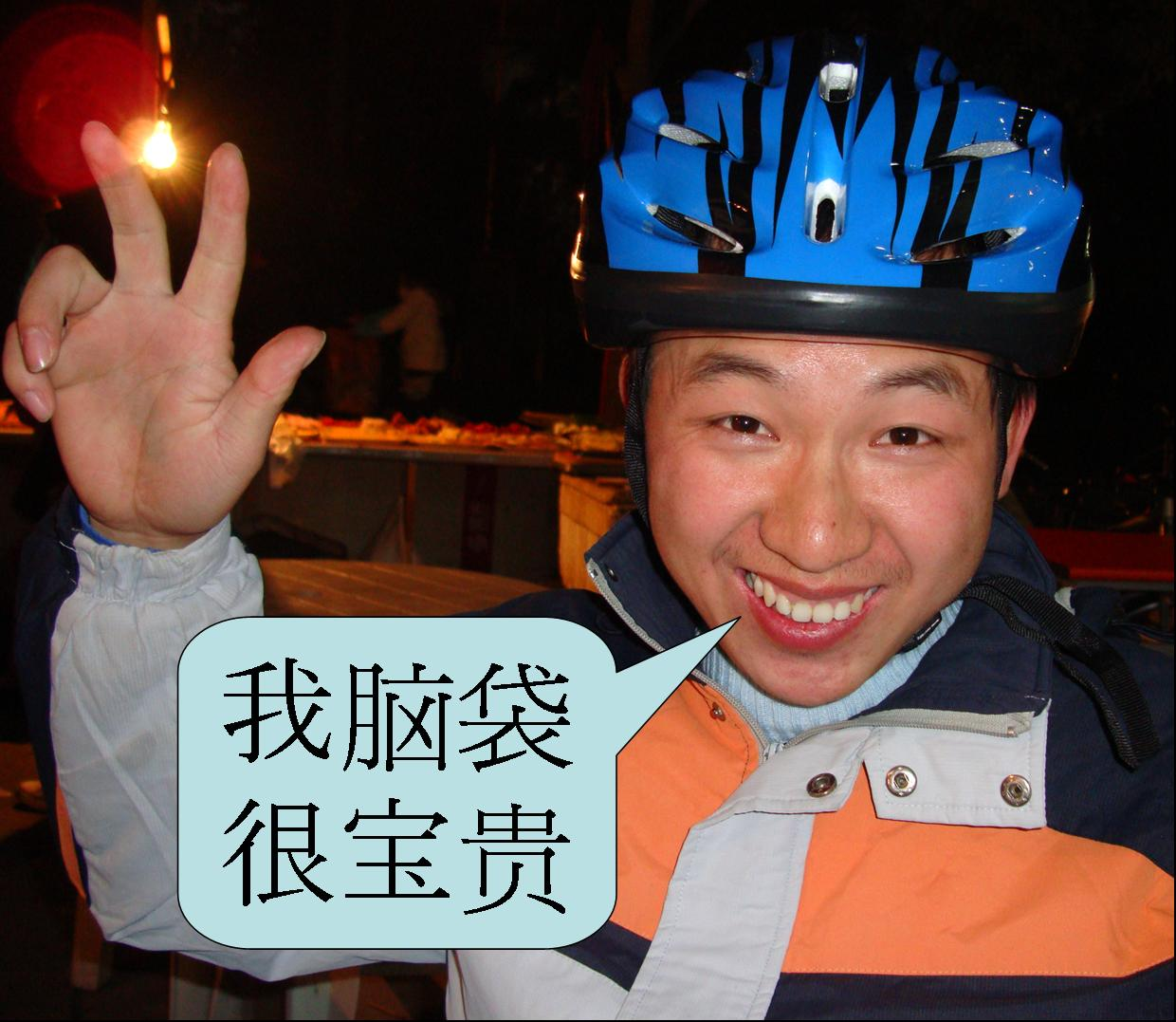 Peter in his new helmet.  I've put words in his mouth.  Jiangnan University,  Wuxi, China
