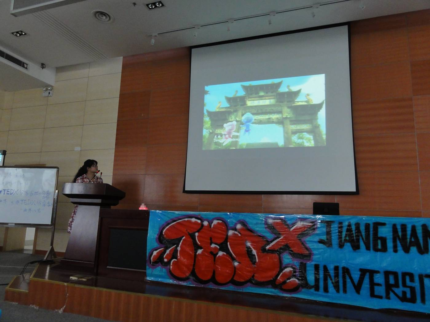 Picture:  Vicki introduces us to Angel Animation, her company and its product.  TEDx Jiangnan University, Wuxi, China