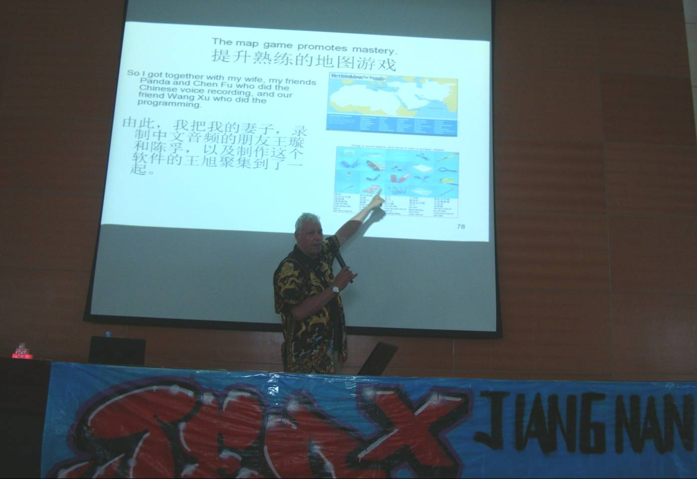 Picture:  My TEDx talk at Jiangnan University, Wuxi, China.  Introducing the vocabulary learning game.