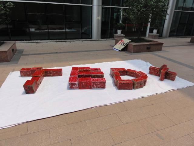 Picture: TEDx Jiangnan University, just like the main event.
