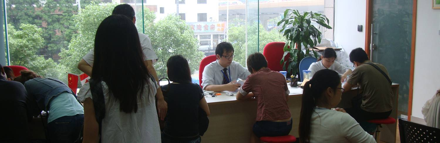 Picture:  The Canadian visa office in Shanghai.  Once more we apply for something that should be a mere formality.