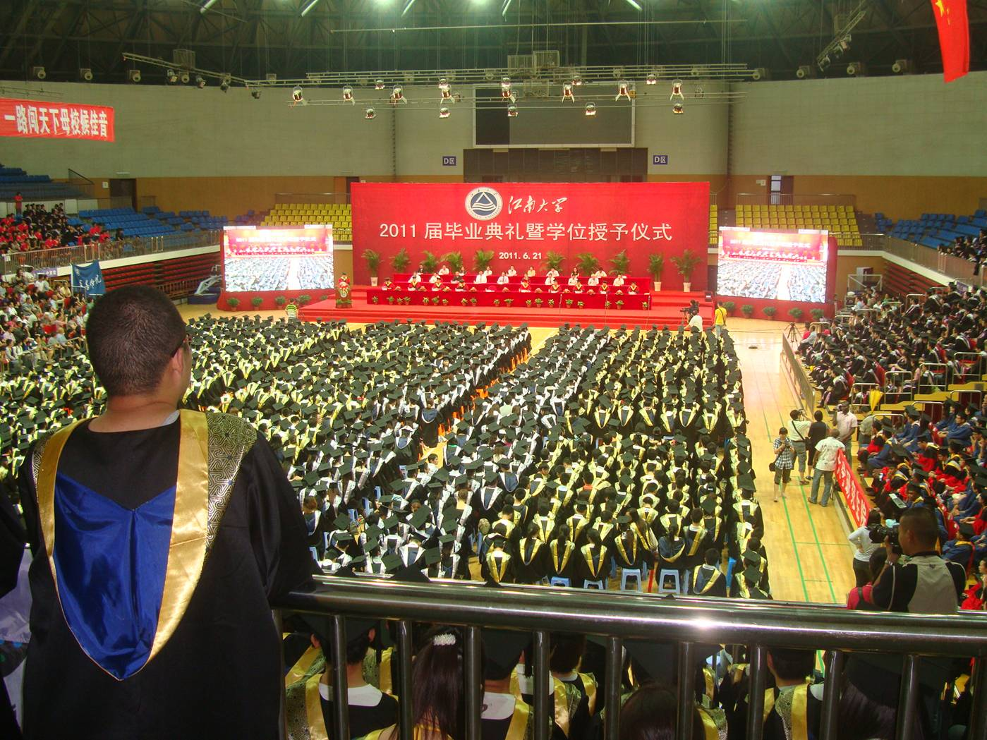 Picture:  This year's graduates completely fill the gymnasium for their graduation ceremony.  Jiangnan University, Wuxi, China