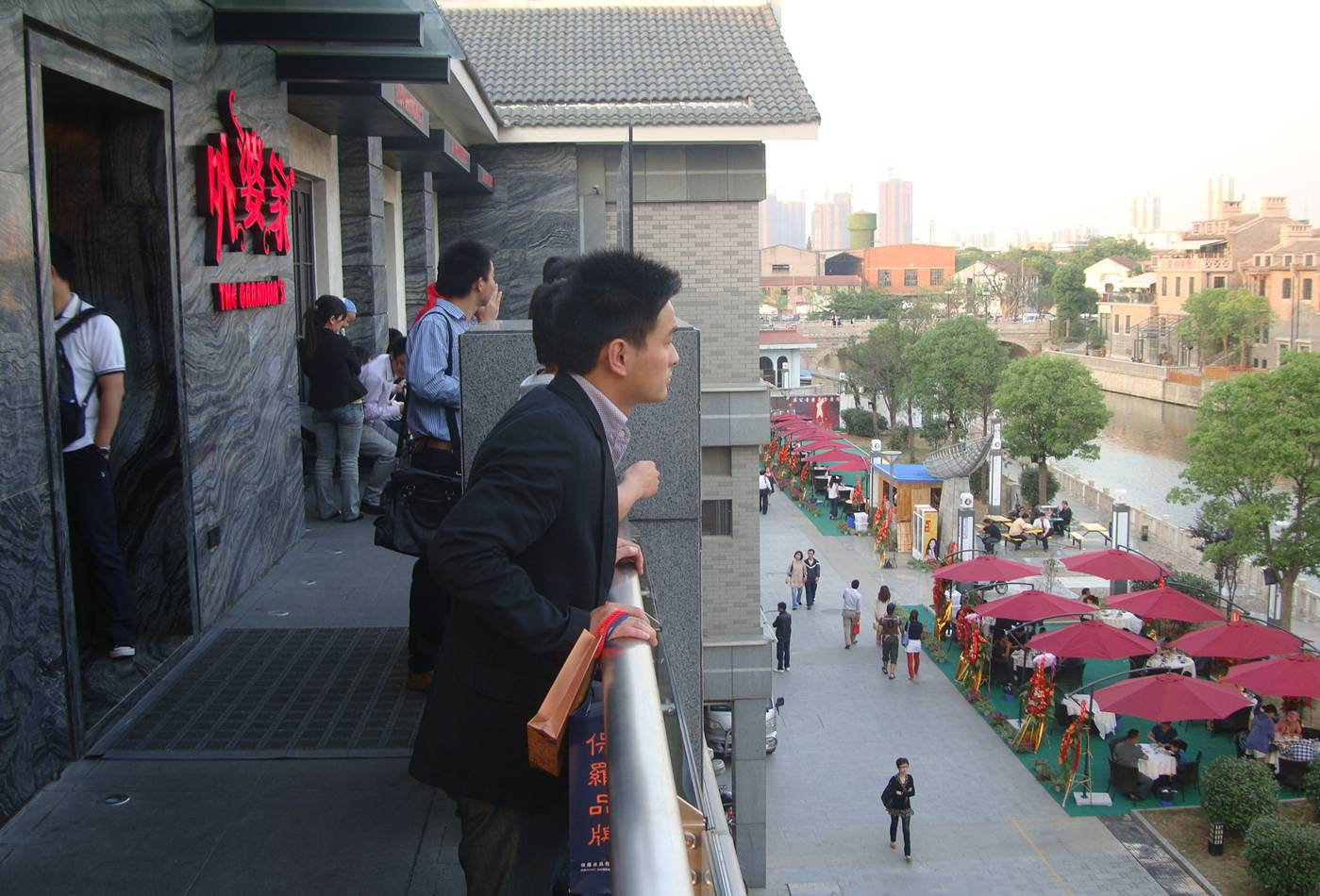 Picture:  The balcony entrance to Grandmother's House Restaurant, Wuxi, China