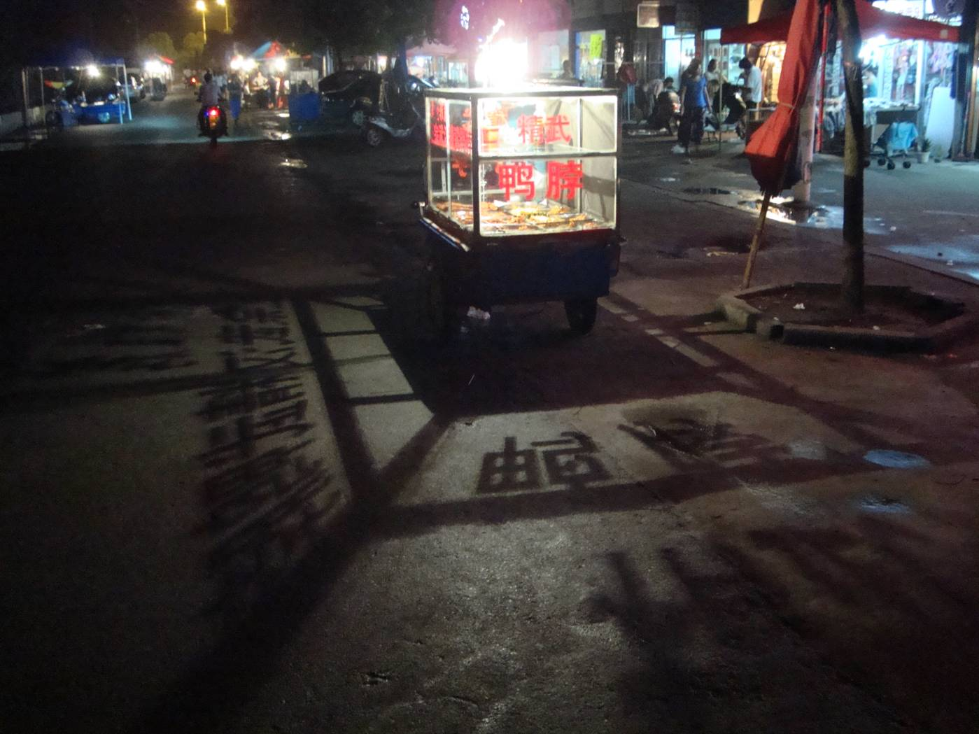 Picture:  The shadows paint Chinese characters on the street.  Shi Tang Cun, part of Wuxi, China