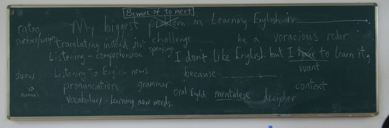 I don't like English but I have to learn it.  Talk about making it difficult.  Jiangnan University, Wuxi, China