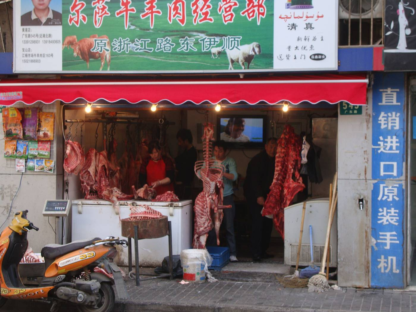 We're pretty sure it was a sheep. Muslim meat market in Shanghai, China.