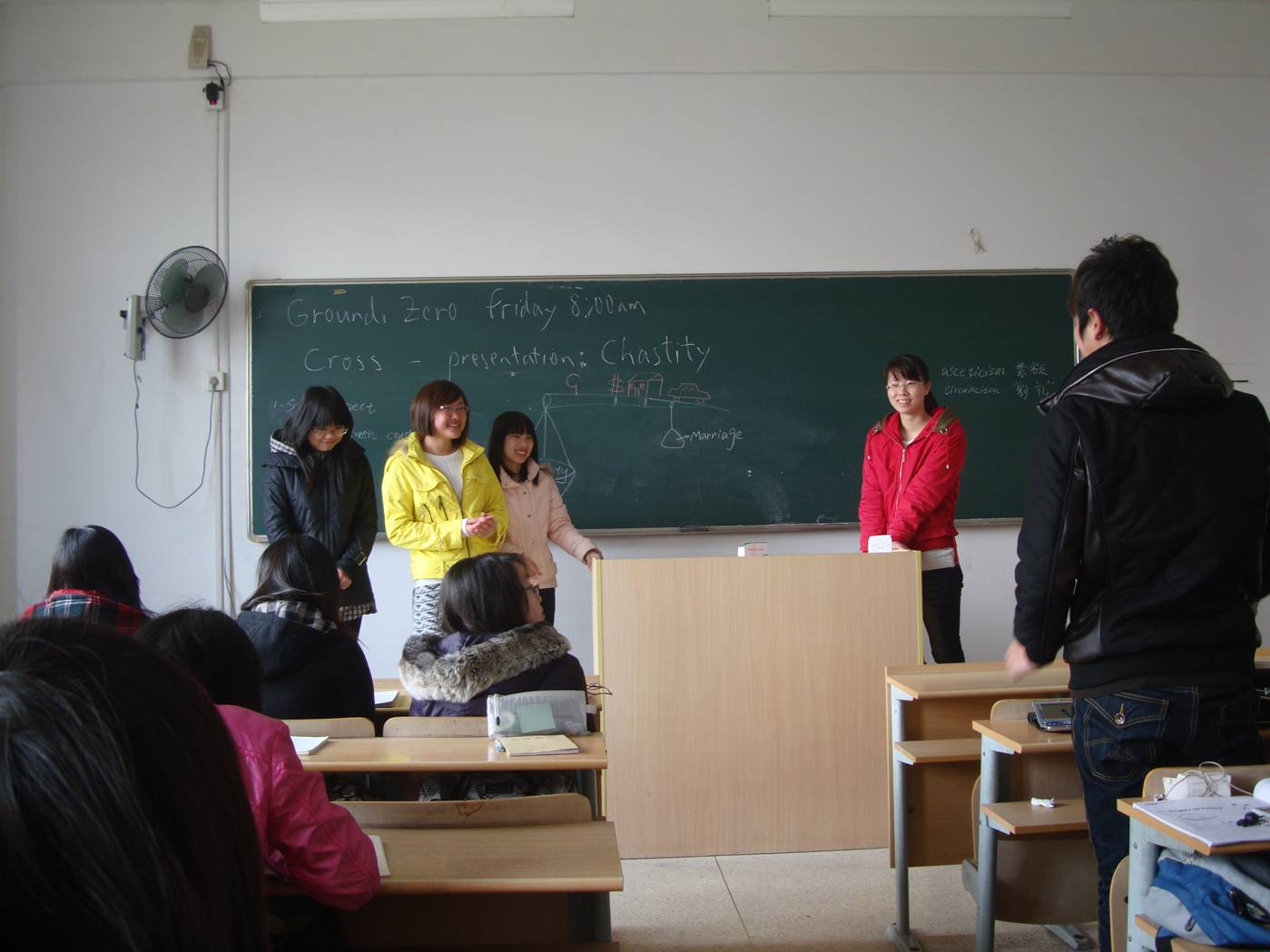 "Picture:  Friday's presentation on the subject of ""chastity"".  Jiangnan University, Wuxi, China"