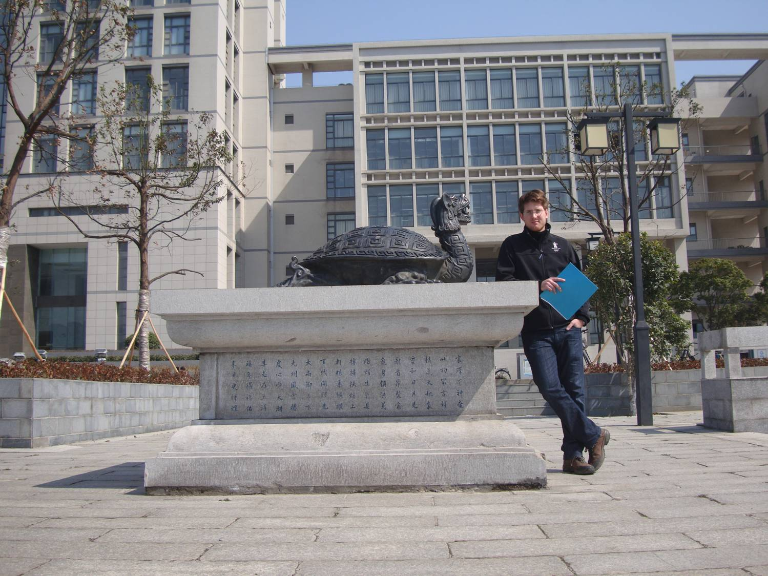 Picture:  I showed Kacper around our campus, and he took his resume in to the administration.  Jiangnan University, Wuxi, China