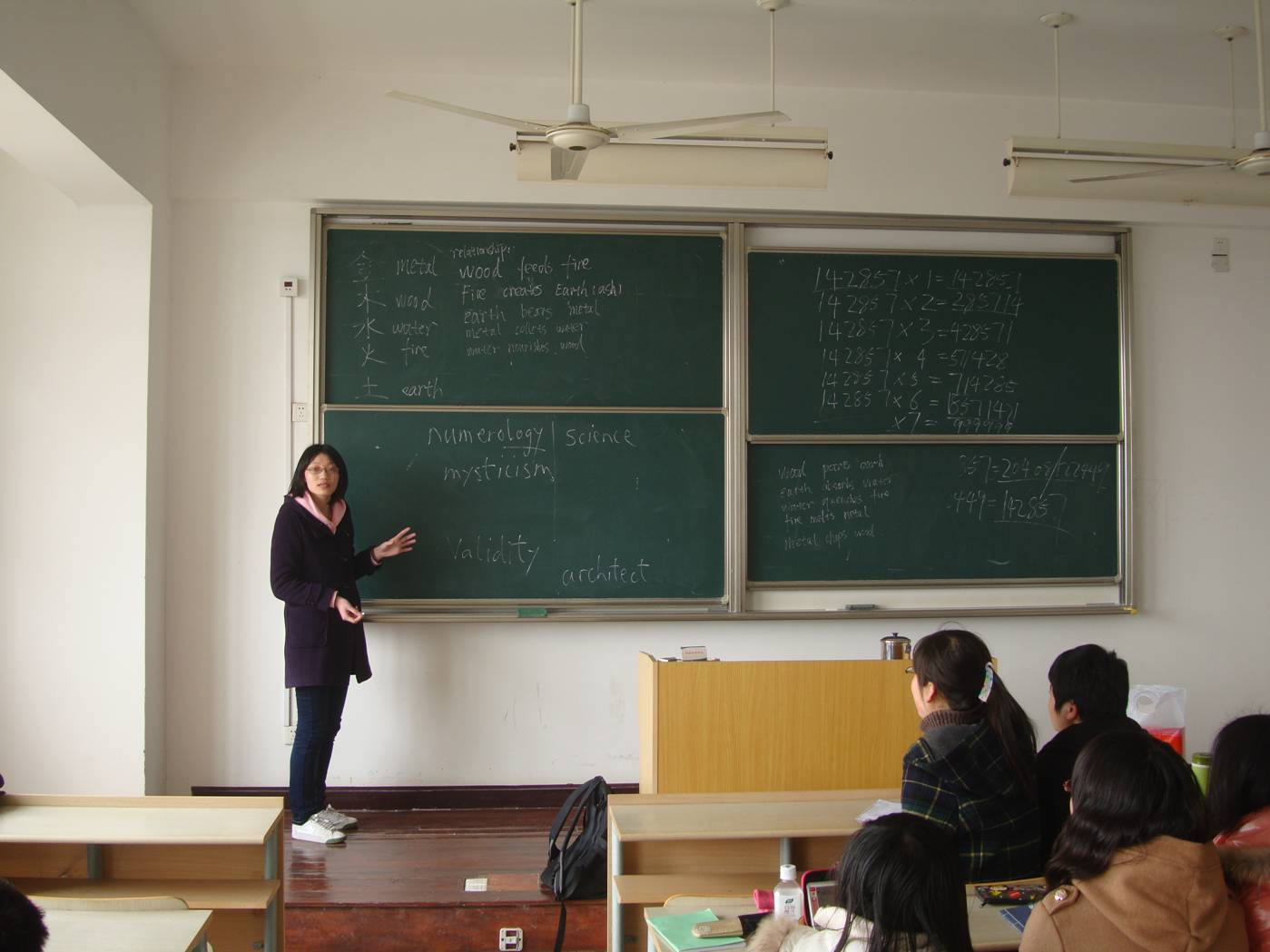 Picture:  An improptu presentation on Chinese fortune telling and naming of infants.  Jiangnan University, Wuxi, China