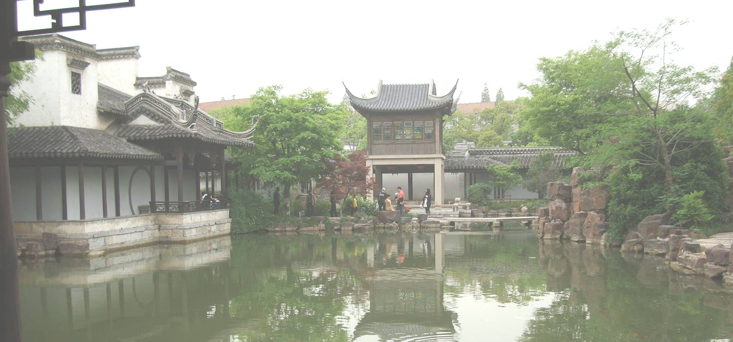 Picture:  What the painters are painting.  The view of the pond in the grounds of the museum outside Xi Hui Park.  Wuxi, China