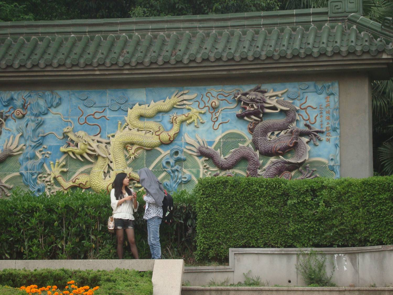 Picture:  The ceramic dragon wall, Xi Hui Park, Wuxi, China