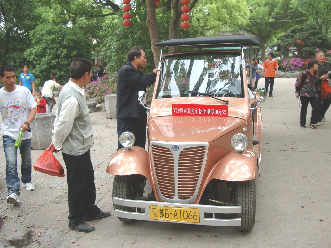 Picture:  Classic styling for the electric people movers in Xi Hui Park,  Wuxi, China