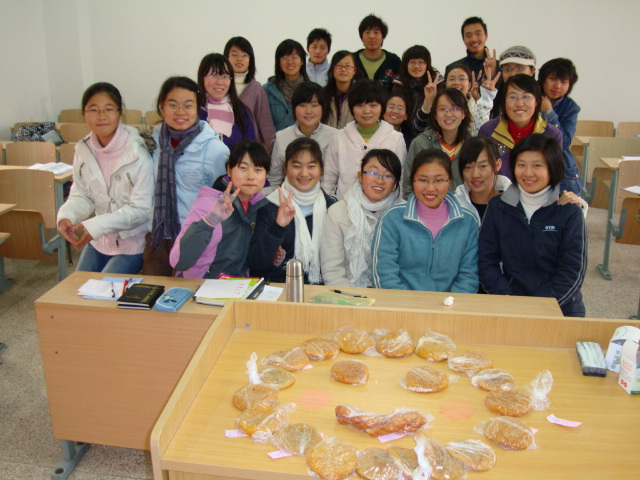 Happy Thanksgiving from my Thursday morning Oral English class,  Jiangnan University,  Wuxi,  China