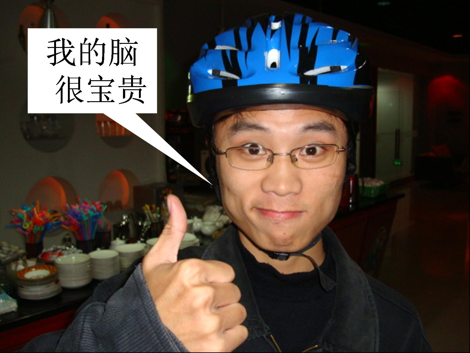 The first student on campus to own a bike helmet.  A historic figure making history. Jiangnan University,  Wuxi,  China