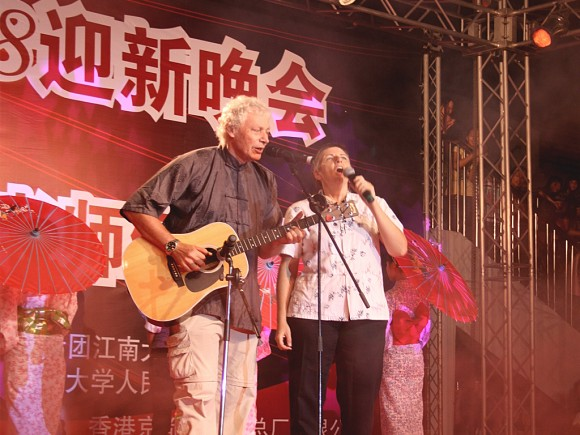 David and Ruth performing for an audience of thousans,  Jiangnan University,  Wuxi,  China