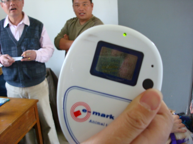 The identification implant reader shows that the device is working.  Jiangnan University, Wuxi,  China.