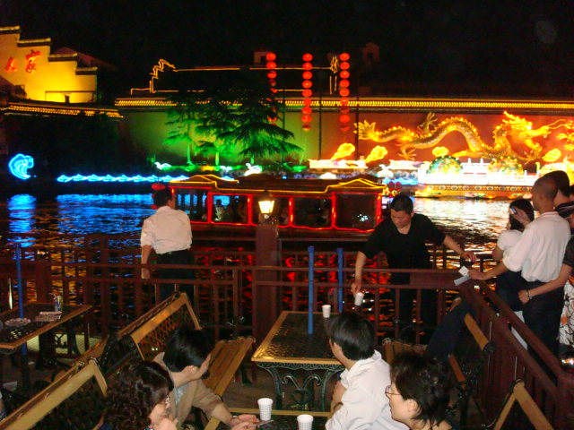 canal boat tour,  Nanjing,  China