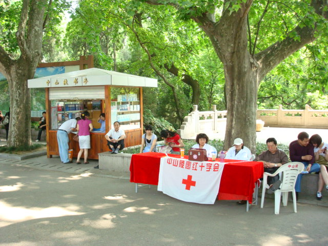 first aid station,  Nanjing Park,  China