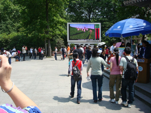 big screen TV in Nanjing Park,  China